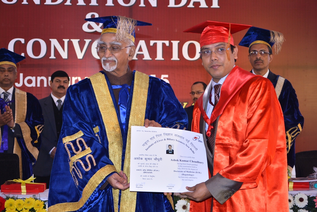 5th Foundation Day and 2nd Convocation Day - 14th Jan 2015